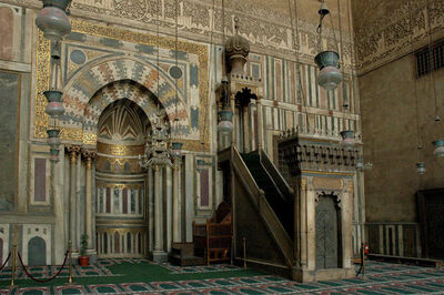 'Qibla Wall with Mihrab and Minbar, Sultan Hasan Madrasa-Mausoleum-Mosque Complex', 1356-1363