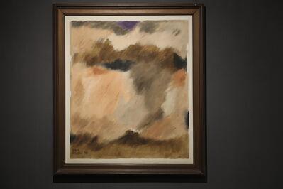 Gopi Gajwani, 'Untitled', 1995