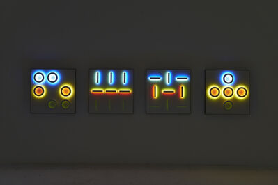 Erwin Redl, 'Reflections v2, Ring/Bar Structure (four panel, South wall)', 2019