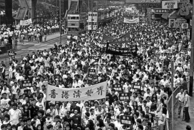 Robin Moyer, 'Demonstration in support of  Tiananmen protesters on the first anniversary of the massacre in Beijing, Hong Kong', 1990