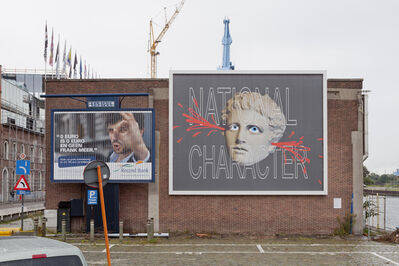 Catherine Biocca, 'Billboard Series', 2015