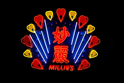 'Millie's Centre Neon Sign (miniature replica)', 2014