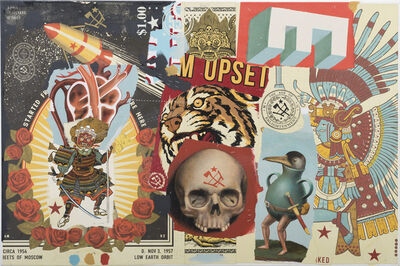 Ravi Zupa, 'Before The Law', 2019