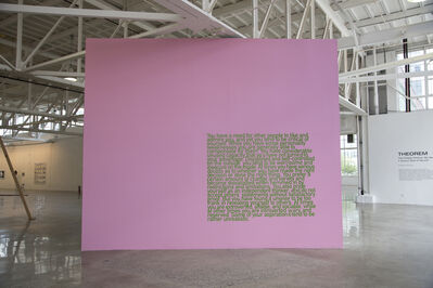 Heman Chong 張奕滿, 'The Forer Effect', 2008