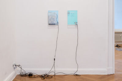 Yuri Pattison, 'dust, scraper, fan .4 (machines who think)', 2015