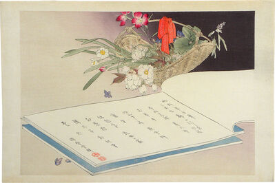 Mizuno Toshikata, 'The Seasons and Their Fashions, Brocade Prints from the Capital: Title Page', 1893