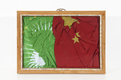 Meschac Gaba, 'Diplomatique (Chine Afrique) ', 2013