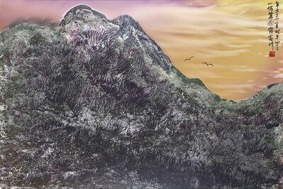 Wesley Tongson, 'Mountains of Heaven No. 280', 2000