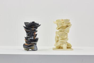 Wang Yuyang 王郁洋, 'Identity (Maquettes)', 2016