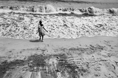 Sebastião Salgado, 'Beach of Vaung Tau, formerly Cap Saint Jacques, where the majority of the boat people departed, Vietnam', 1995