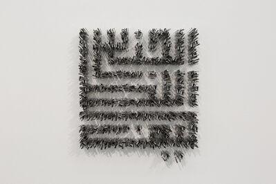Nadia Kaabi-Linke, 'Jins Al Latif', 2018