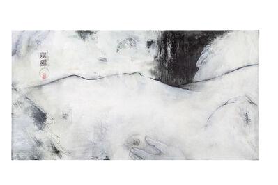 Bobbie Moline-Kramer, 'American Shunga-Roving Hills', 2017