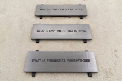 Carl Trahan, 'What is form / emptiness', 2020