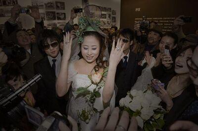 Xiao Lu, 'Wedlock', 2009