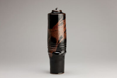 Brother Thomas Bezanson, 'Tall vase, honan tenmoku glaze', n/a
