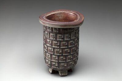 Wilhelm Kåge, 'Farsta Vase', ca. 1950