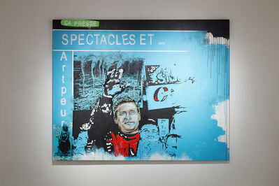 Eric Lamontagne, 'Artpeur (Parce qu'on veut votre bien...on va finir par l'avoir)', 2009