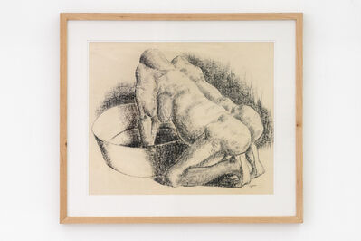 Durant Sihlali, 'Bathing', 1966