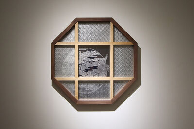 Chen Han-Sheng, 'Landscape or view ?-2', 2019