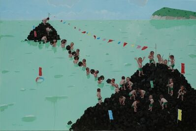 Tang Zhigang 唐志剛, 'Never Grow Up Series - Remove Mountains And Fill Seas 永远不长⼤系列 - 移⼭填海', 2008
