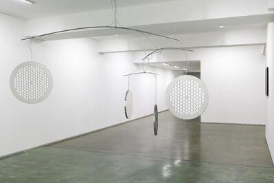 Cerith Wyn  Evans, '(A)=D=R=I=F=T', 2015