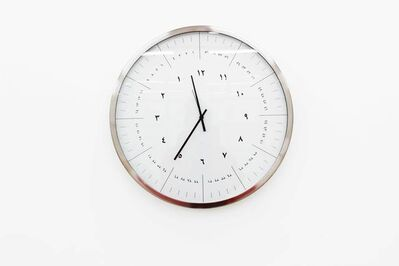 Khaled Barakeh, 'One hour is sixty minutes, and vice versa', 2009