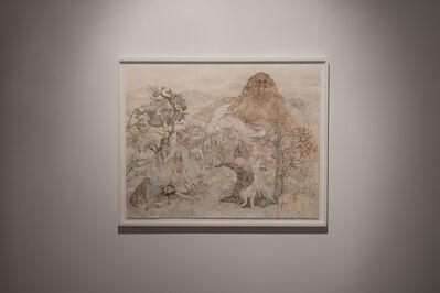 Candice Lin, 'Raising the Dead', 2008