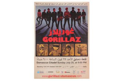 Jamie Hewlett, 'Gorillaz in Damascus'