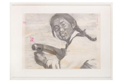 Shen Liang, 'Doodling & Painting -- MyDrawings', 2006