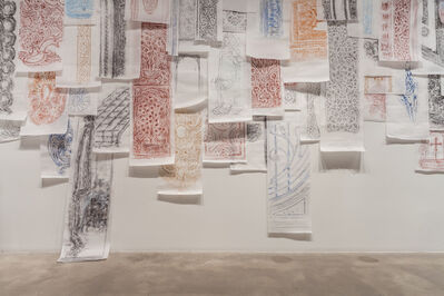 Michael Rakowitz, 'The Flesh Is Yours, The Bones Are Ours: Frottage Rubbings', 2016