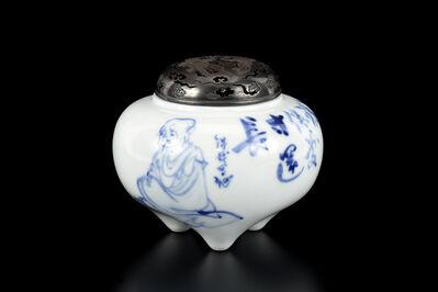 CHIKUSEN MIURA II, 'insence burner', 1882-1920