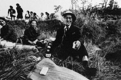 Hiromi Tsuchida, 'Tanegashima, Kogashima', 1973