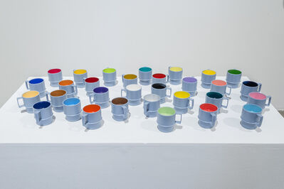 Bruno Miguel, 'Cafezinho? (Coffee?) (mother)', 2014