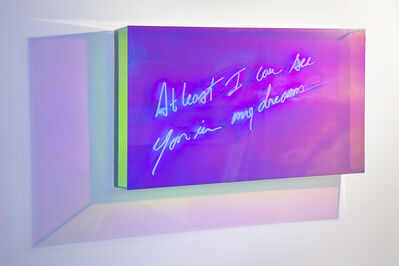 Olivia Steele, 'At Least I Can See You In My Dreams', 2013