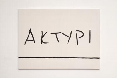 Camila Oliveira Fairclough, 'Aktypi', 2014