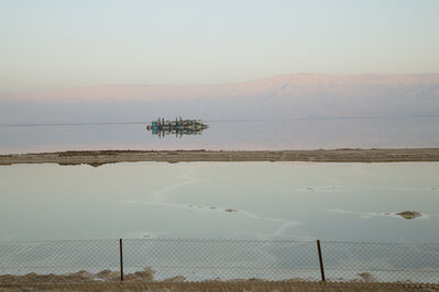 Tim Parchikov, 'Israel Dead Sea 2013 [517]', 2013