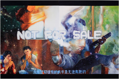 Huang Xiaoming, ' No Where to Escape', 2018