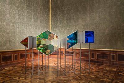 Olafur Eliasson, 'Seu planeta compartilhado', 2011