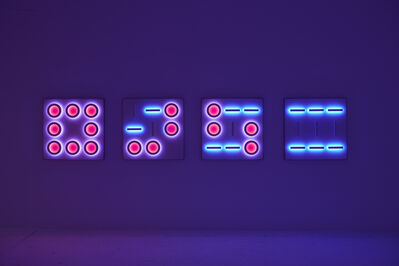 Erwin Redl, 'Reflections v2, Ring/ Bar Structure (four panels, South wall)', 2019