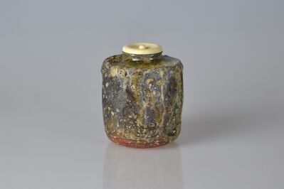 Ueda Naokata IV, 'Shigaraki Tea Caddy with Heavy Ash Glaze and Tea Master's Appraisal', Showa period-Early 1960s