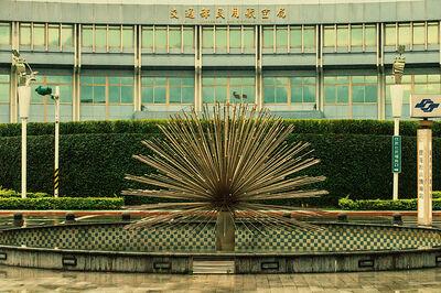 Mat Hennek, 'RC_Taipei_07', 2016