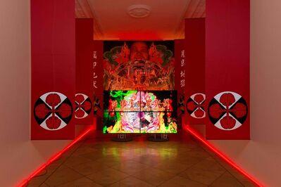 Lu Yang, 'LuYang Delusional Crime and Punishment', 2016