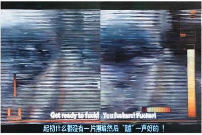 Huang Xiaoming, 'A Loud Noise!', 2018