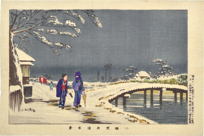 Kobayashi Kiyochika 小林清親, 'Snow Scene at Kourne Hikibune-dori', 1879
