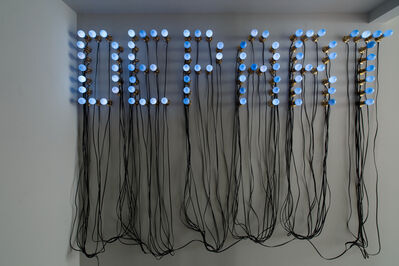 Christian Boltanski, 'Départ - Arrivée', 2015