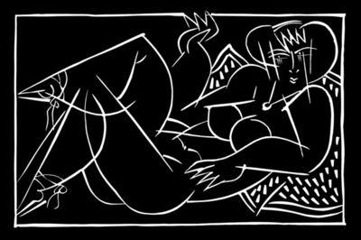 Hussein Madi, 'Untitled ', 2007