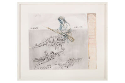 Shen Liang, 'Doodling & Painting -- My Drawings', 2006
