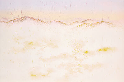 YU Ya-Lan, 'Soft Mountain', 2018