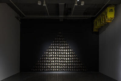 Leslie de Chavez, 'To the person sitting in darkness', 2018