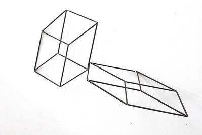Michele Bernardi, 'Die Illusion ist groß (für Karlheinz Mureda)', 2016